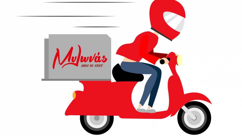 Σύντομα οι φούρνοι «Μυλωνάς» θα κάνουν και delivery!